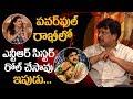 Krishna Vamsi About Anchor Manjusha Playing NTR S Sister Role In Rakhi Movie Indiaglitz Telugu mp3