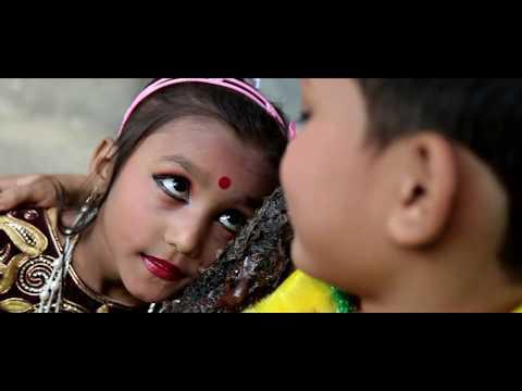 Radhe Radhe by Kumar Jayanta