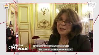 Concert en hommage à Beyrouth au sénat