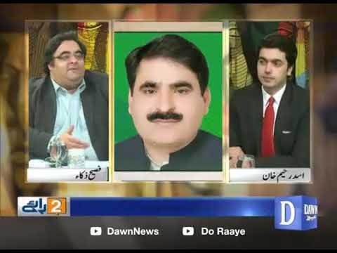 Do Raaye - 27 October, 2017 - Dawn News