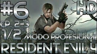Guia de Resident Evil 4 HD (PS4) | Modo profesional | Parte 6 | El Pueblo | Capítulo 2-3 1/2