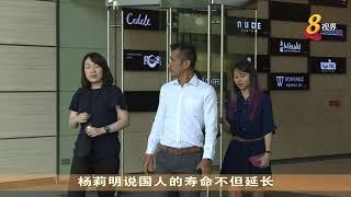 杨莉明:今年9月将透露更多 退休年龄和重新雇佣年龄详情