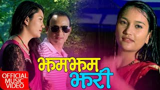 Jham JHam Jhari by Dipak Limbu झम झम झरी ||Full Video|| JHARI ||Bindabasini Music