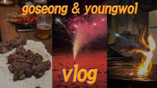 고성 천진해변&영월 글램핑 vlog | 천진해변…