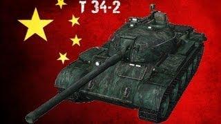 World of Tanks T-34-2. В пути до 122 мм. Мастер.