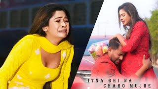 ITNA BHI NA CHAHO MUJHE | Romantic Video Song | Pregnant Love Story | Subho & Puja
