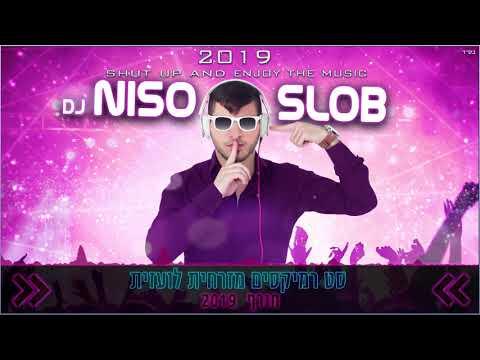 ♫💦   Dj Niso Slob סט רמיקסים מזרחית - לועזית חורף 2019 💦 ♫