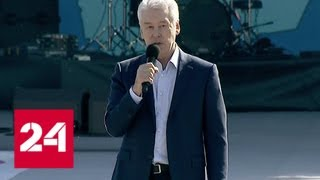 Смотреть видео Собянин объявил об участии в выборах на пост мэра Москвы - Россия 24 онлайн