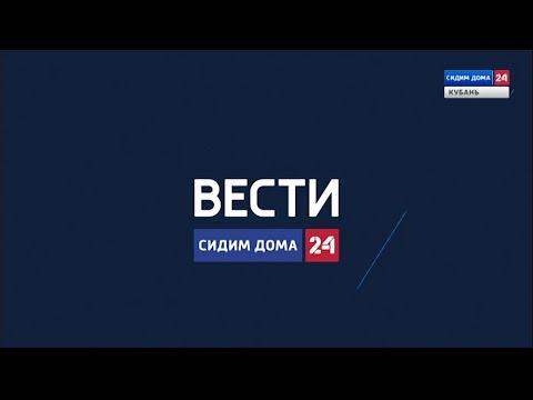Вести. Россия 24 от 26.03.2020 эфир 17:30