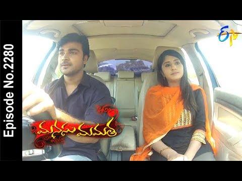 Manasu Mamata | 12th May 2018   | Full Episode No 2280 | ETV Telugu