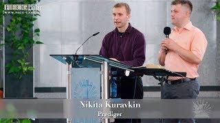 FECG Lahr - Nikita Kuravkin (Est)