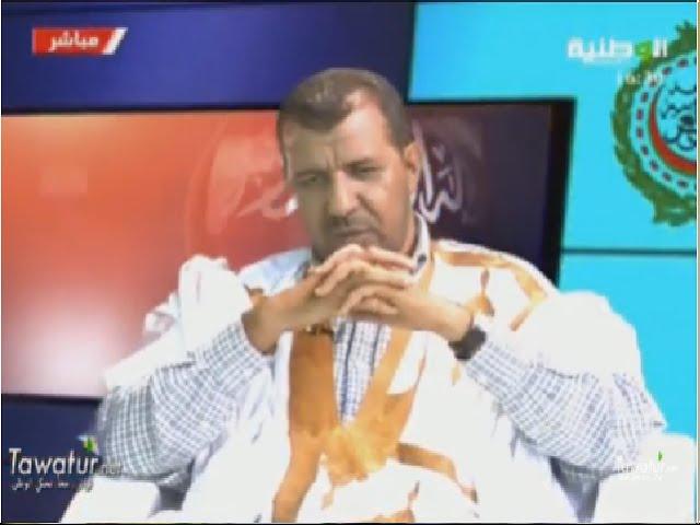 تغطية قناة الوطنية المواكبة لقمة انواكشوط مع الإعلامي محمد محمود أبو المعالي والباحث إسلم سيدحمد