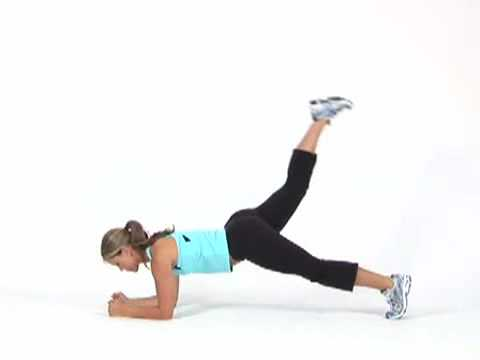 Kick Back Workout Plank Glute Kick Back
