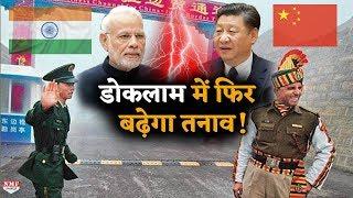 India-China के बीच फिर मंडराया Doklam विवाद, China ने पूरा किया सड़क निर्माण काम
