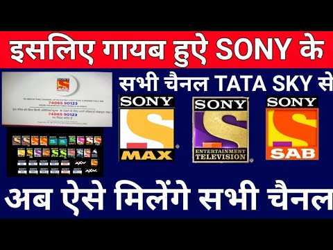Tata Sky Removes All Sony Picture Network Channels India Today
