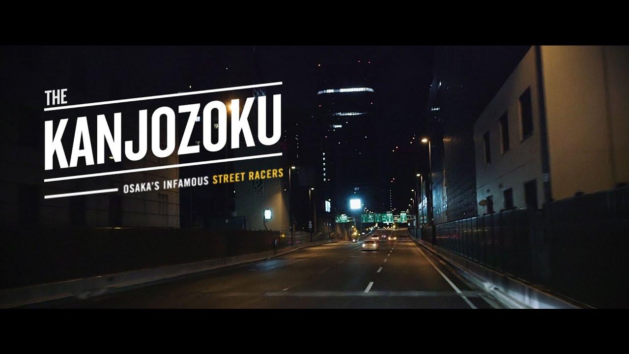 The Kanjozoku Osaka S Infamous Street Racers Youtube