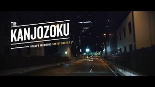 The Kanjozoku: Osaka's Infamous Street Racers thumbnail