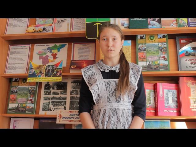 Изображение предпросмотра прочтения – ЛебедеваАнастасия читает произведение «Узник» А.С.Пушкина
