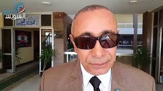 اللواء خالد سعد ابن السويس يعزي اسر الشهداء ويؤكد لن يهزمنا الارهاب وسنهزمه