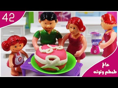 baby dolls  Mother's Day !  Surprise gifts dolls Surprise Mommy
