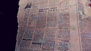 """НАШЛИ ГАЗЕТУ 1974 ГОДА / САМЫЙ МОЩНЫЙ В МИРЕ ЛЕДОКОЛ """"Сибирь"""" VLOG."""