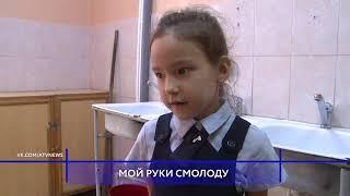 Мой руки смолоду: Улан-Удэнские школьники отметили «День чистых рук»