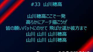 2018 日米野球 侍ジャパン アカペラ応援歌メドレー