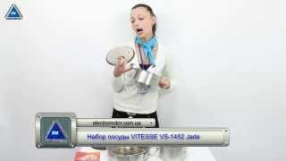 видео Где купить посуду в Киеве