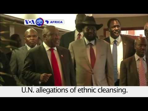 Gambia: President Yahya Jammeh has conceded defeat - VOA60 Africa 12-2-2016