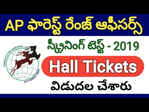 #APPSC Forest Range Officers Screening Test Hall Tickets Download 2019