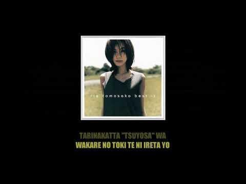 RIE TOMOSAKA (ともさかりえ) - FUTARI (2人) ROMANIZED LYRICS