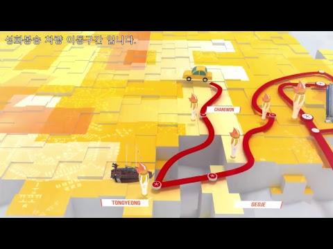 2018 평창 동계올림픽대회 성화봉송 생중계-76일차(PyeongChang 2018 Olympic Torch Relay Live-Day76)