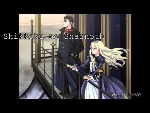 top 100 ost visual novel melancholic mysterious music 92 shikkoku no