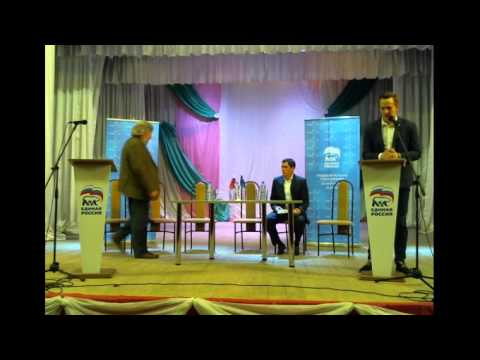 Предварительное голосование: дебаты. Большое Село. 24.04.2016.