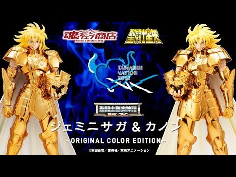 TAMASHII NATION 2018 Saint Seiya Myth Cloth EX Gemini Saga Kanon Original Color
