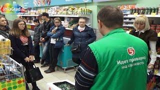 Хрюши против» в Архангельске провели рейд в «Пятерочке» на Троицком проспекте