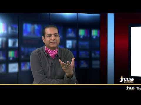 SHDF - JUS Punjabi TV LIVE Part 2 March 27, 2018