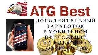 Как заработать дополнительный доход с помощью телефона и приложения WHAFF