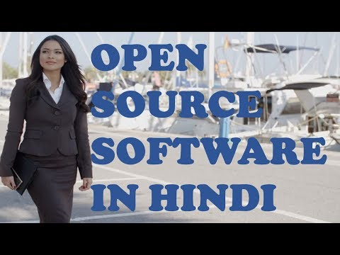 OPEN SOURCE SOFTWARE IN HINDI