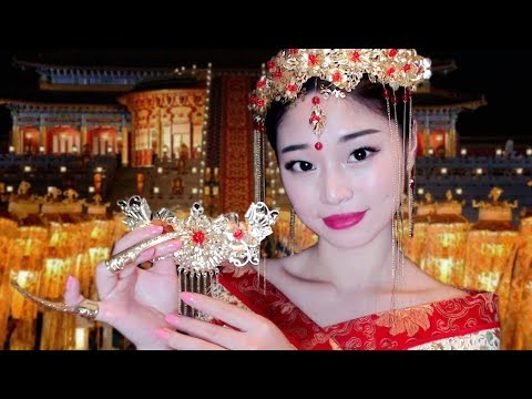 [ASMR] Chinese Princess Gets You Ready For The Royal Party
