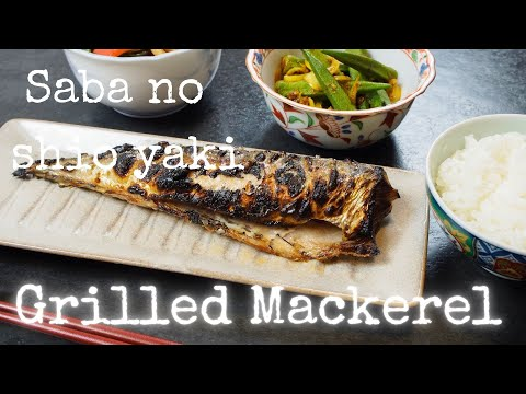 How To Make Japanese Grilled Mackerel