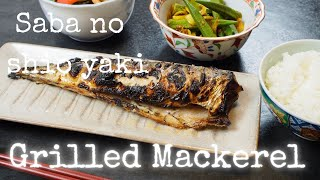 How to make Japanese grilled mackerel --- Japanese home cooking