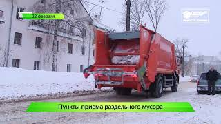 Штрафы с камер видеофиксации не приходят  Короткой строкой  Новости Кирова 22 02 2019