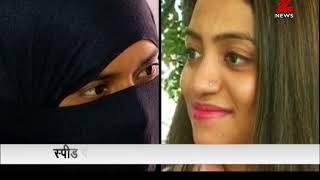 Victory story of 5 Muslim women who initiated triple talaq issue | 5 मुस्लिम महिलाओं की विजय गाथा
