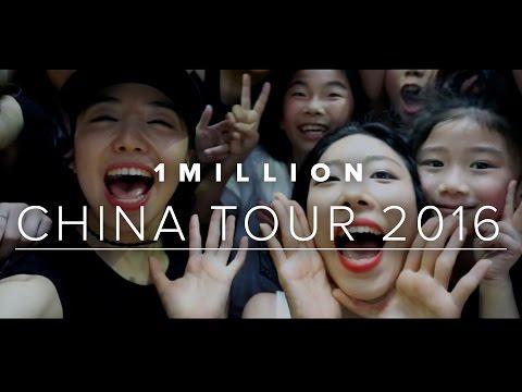 1MILLION China Tour 2016
