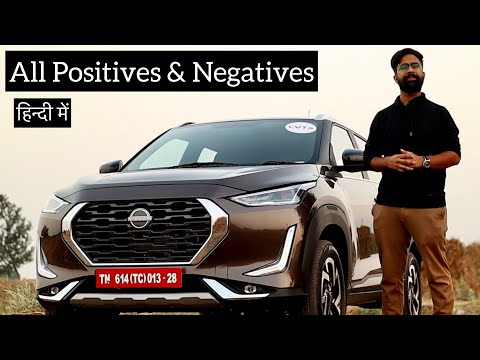 Nissan Magnite Review | Nissan's New Small SUV | First Look