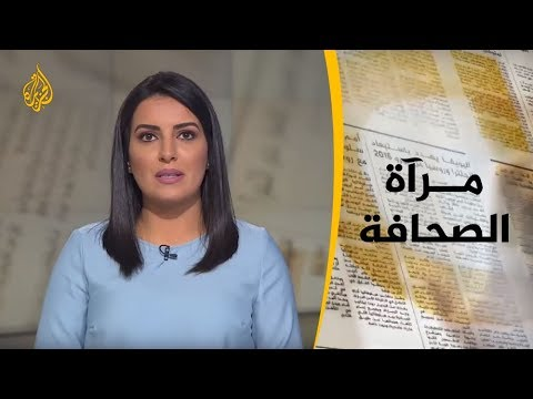 مرآة الصحافة الثانية 6/12/2018  - نشر قبل 10 دقيقة