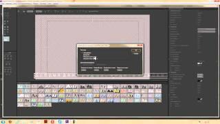Бегущая строка текст в Adobe Premiere Pro CC. Видео урок