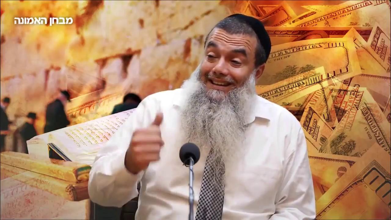 מבחן האמונה בה' HD הרב יגאל כהן מחזק ומרתק ביותר חובה לצפות!