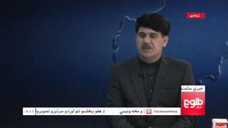 LEMAR News 27 November 2015 /۰۶ د لمر خبرونه ۱۳۹۴ د لیندۍ